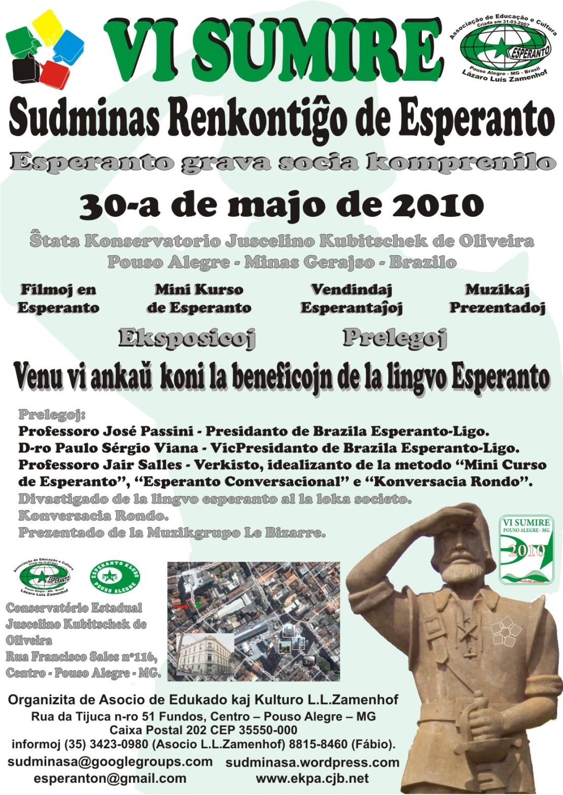 propaganda_sumire_esperanto