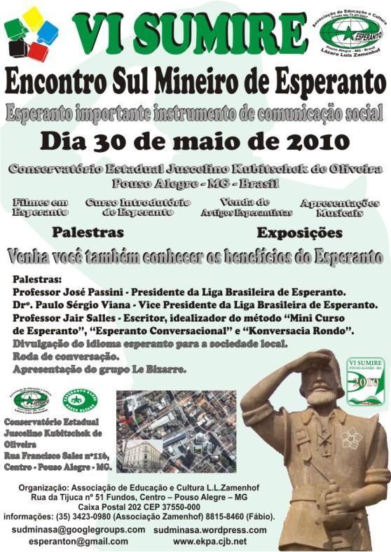 propaganda_sumire_portugues