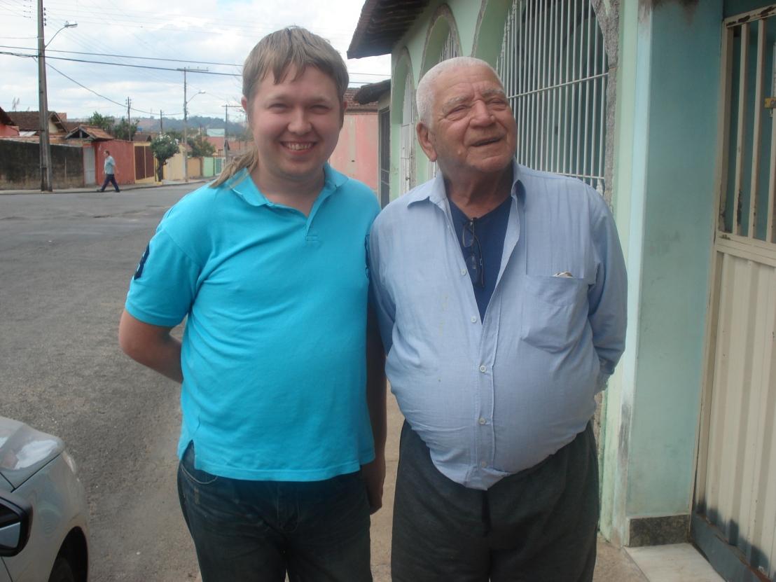 Aleksander kaj La Patro (Garcia)
