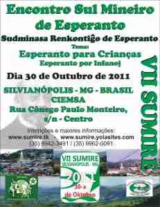 Renkontiĝo de Esperanto en Silvianopolo.