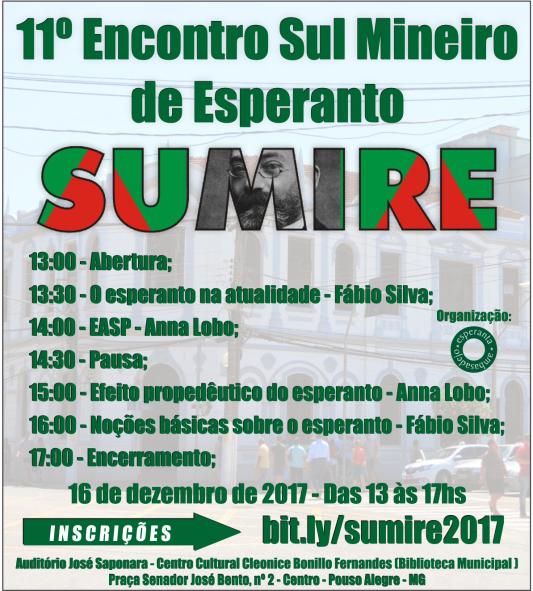 sumire-2017-1